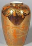 Fairyland Lustre Pattern Z5349 Vase