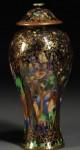 Fairyland Lustre Copper Trees Vase